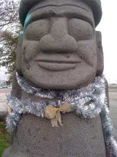 Easter Island Dude